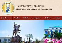 Тарих институти 2