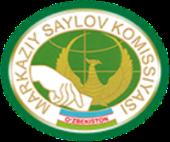logo ЦИК